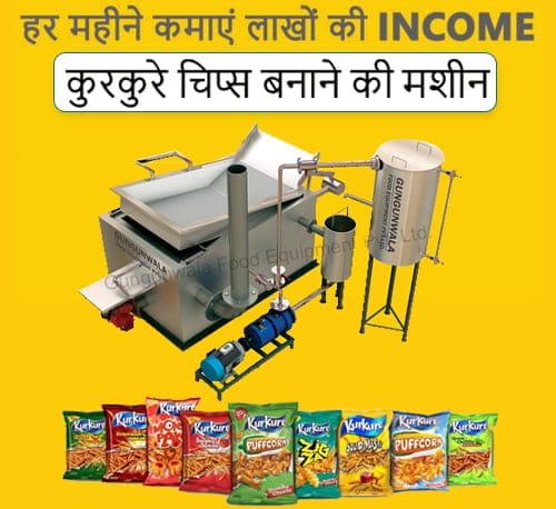 Food Processing Equipment - Kurkure Making Machine Manufacturer in Gujarat
