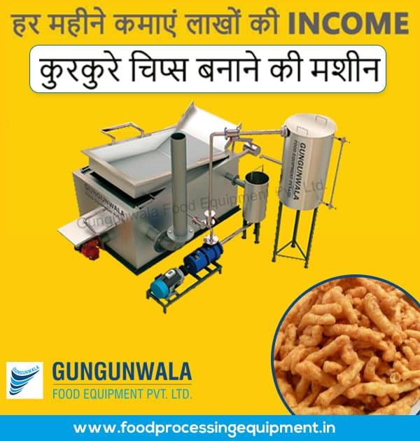 Kurkure Making Machine Supplier in Gujarat, India