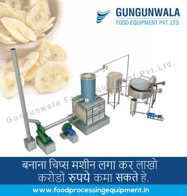 Banana Chips Making Machine at Best Price in India