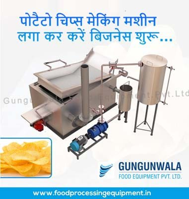 Batch Type Potato Chips Making Machine Manufacturer & Supplier in Tamilnadu