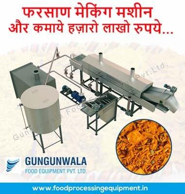 Farsan Machine - Farsan Making Machine Manufacturer and Supplier in Rajasthan