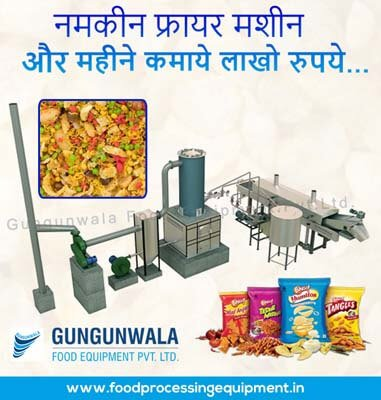Namkeen Fryer Machine Supplier and Exporter in Maharashtra