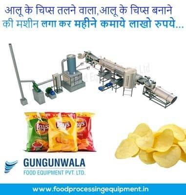 Potato Chips Fryer/ Potato Chips Making Machine - Food Processing Equipment