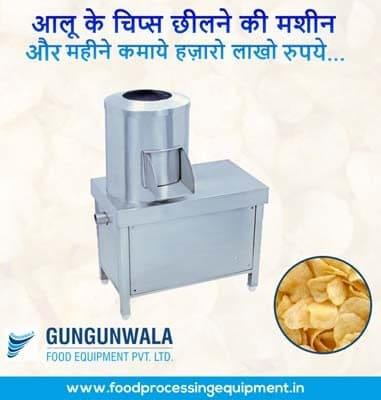 Potato Peeling Machine Manufacturer & Supplier in Ahmedabad