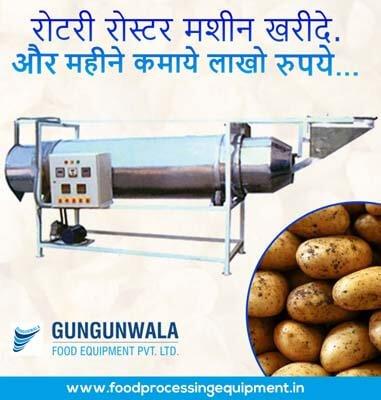Rotary Roaster Machine Best Price in India