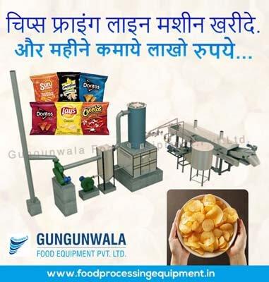 Semi Automatic Chips Frying Line Manufacturer & Supplier - Gungunwala Food Equipment